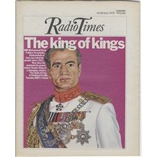 RT 2692 - 12 June 1975 (14-20 Jun) (East) THE SHAH OF IRAN (BBC1) with cover illustration (by Owen Wood) of HIM Mohammad Reza Pahlavi Aryamehr of Iran.