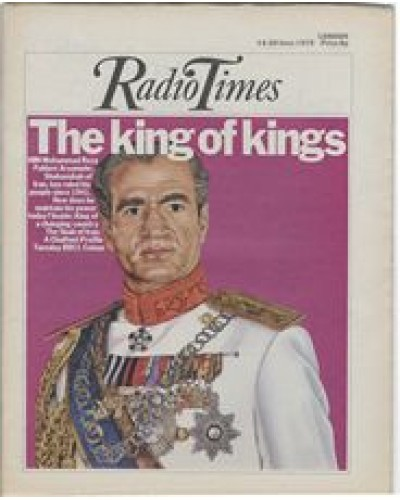 RT 2692 - 12 June 1975 (14-20 Jun) (London) THE SHAH OF IRAN (BBC1) with cover illustration (by Owen Wood) of HIM Mohammad Reza Pahlavi Aryamehr of Iran.