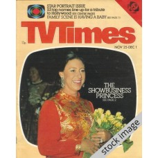 TVT 1978/48 - November 25-December 1, 1978 (London - Thames/LWT) THE EVENING NEWS BRITISH FILM AWARDS 1978 - attended by Princess Margaret (on the cover).