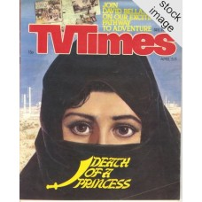 TVT 1980/15 - April 5-11, 1980 (London Thames/LWT) DEATH OF A PRINCESS - with cover photo of  Suzanne Abou Taleb.