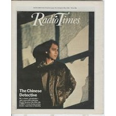 RT 2998 - 25 April-1 May 1981 (Northern Ireland) THE CHINESE DETECTIVE (BBC1) with cover photo of David Yip.